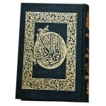 Quran Pen and Package 4 GB with Bag