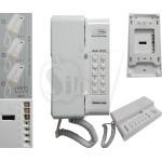Multi User Intercom System