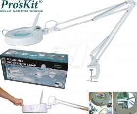 ذره بین مهندسی پایه دار پروسکیت مدل 1205، با لامپ مهتابی