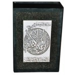 Quran Pen and Package 4 GB , White Box