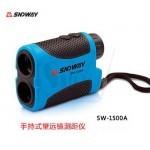 SNDWAY SW-1500A Digital Laser Distance Meter 1500M range finder Hand-held laser range finder binoculars