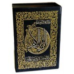Quran Pen and Package 4 GB , Golden Box