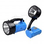 DP LED-755 Searchlight 2w Portable Rechargeable LED Flashlight and Lamp