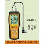 Ultrasonic steel aluminum plate thickness gauges Smart Sensor AS860