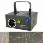 لیزر متن و تصویر سون استار مدل 01 آر جی