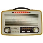 Kemai MD-1700 Wooden Classic 3Band Radio and Bluetooth USB SD MP3Player