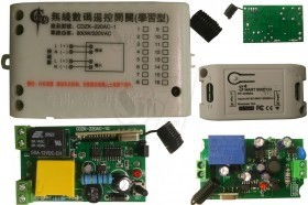 Digital Remote Control Switch with learning Function