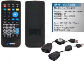ریموت کنترل کامپیوتر 37 دکمه دارای 4 کلید میانبر قابل تنظیم