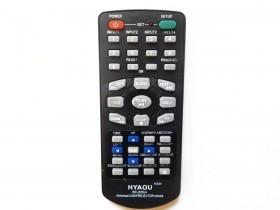 یونیورسال ریموت یا کنترل مادر انواع پخش ماشین و ویدیو پروژکتور مدل 820جی+