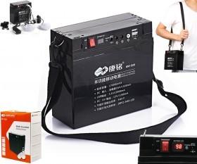 پک روشنایی و پاوربانک قابل حمل کامیسیف مدل KM-920