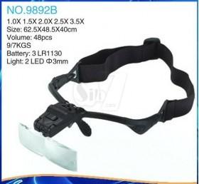 ذره بین عینکی چراغدار 5 لنز مدل 9892بی