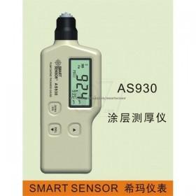 ضخامت سنج پوششی اسمارت سنسور مدل آ اس 930