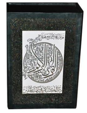 بسته و پکیج قلم هوشمند قرآنی جعبه سفید